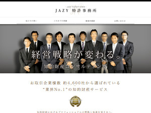 JAZY特許事務所 【公式】 - Official Website